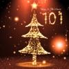 クリスマスカウントダウン3Dシーン - iPhoneアプリ