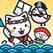 ネコの大喜利寿司 powered by 集英社