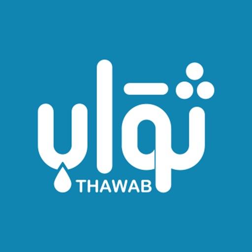 Thawab Drivers | ثواب للسائقين