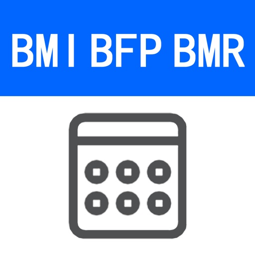 BMI BFP BMR Calculator