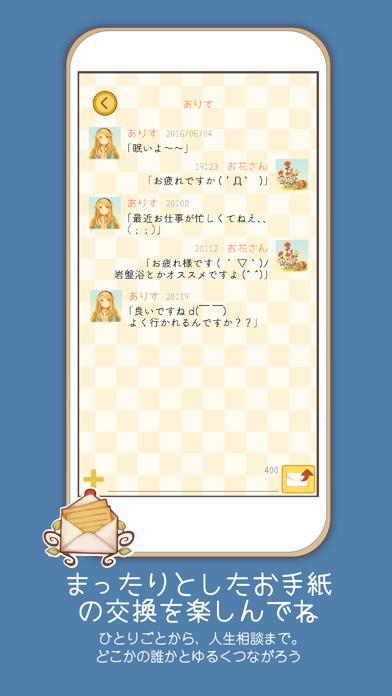 アリスと不思議なお手紙のおすすめ画像4