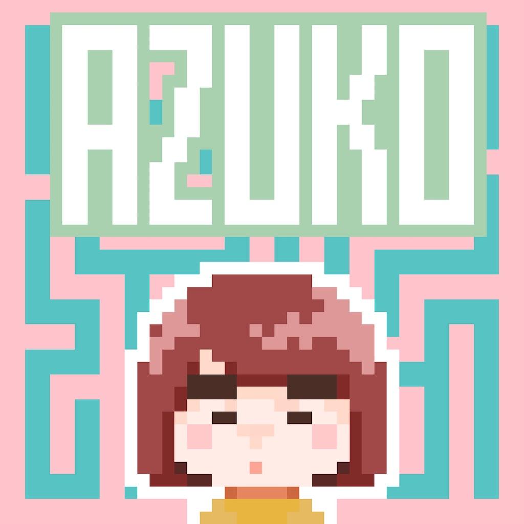 AZUKO's Maze hack