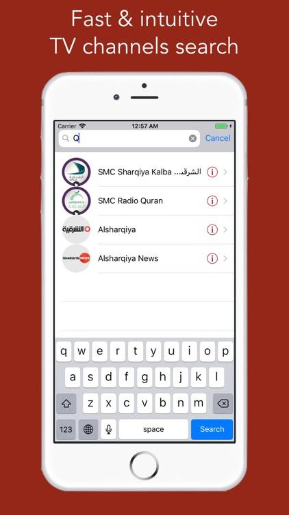UAE TV - تلفزيون الإمارات screenshot-4