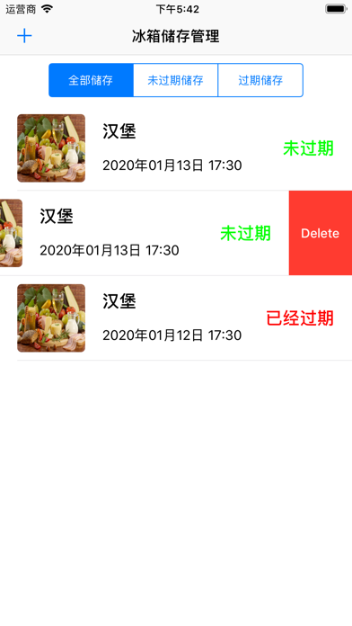 Screenshot of 冰箱管理-生活小工具 App