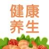 豆果健康养生-食疗养生食谱大全