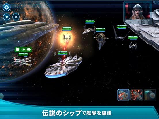 スター・ウォーズ/銀河の英雄 (Star Wars™)のおすすめ画像3