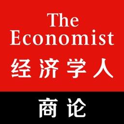 Economist GBR