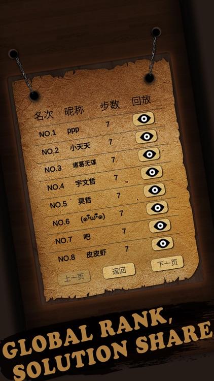 Klotski puzzles world screenshot-3