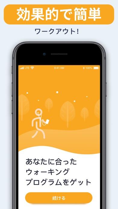 BetterMe:ウォーキングと減量アプリ ScreenShot4