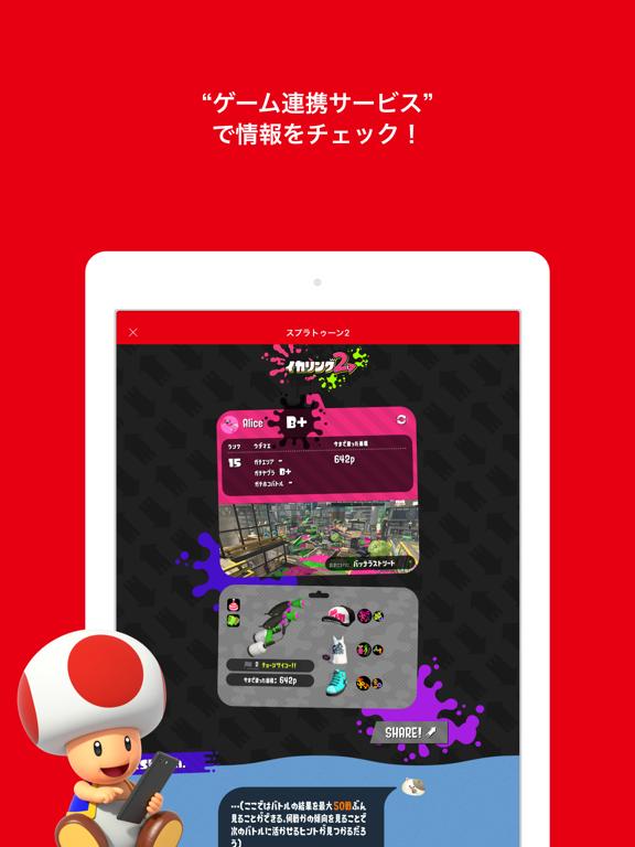 Nintendo Switch Onlineのおすすめ画像3
