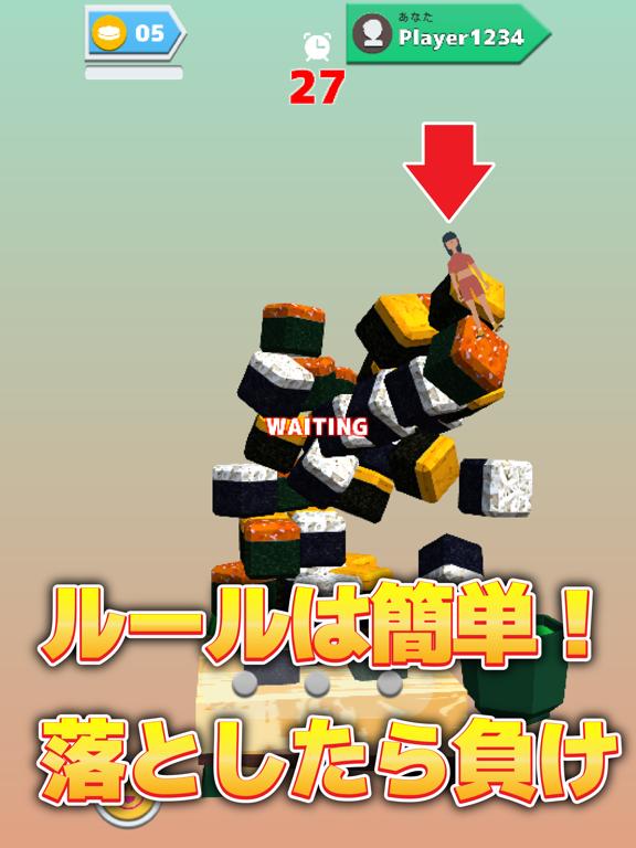 ブロックタワーオンライン-2人で遊べるオンライン対戦ゲーム-のおすすめ画像2