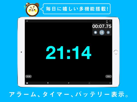 ClockZ - 時計アプリのおすすめ画像2