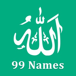 99 Names of Allah & Sounds