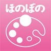 Care Palette Home/Nurse 訪問アプリ
