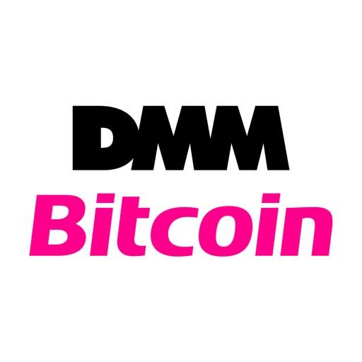 DMMビットコイン 暗号資産(仮想通貨)はDMMビットコイン