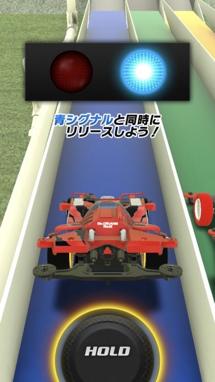 ミニ四駆 超速グランプリ screenshot-7