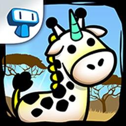Giraffe Evolution