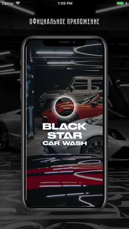 Black Star Car Wash
