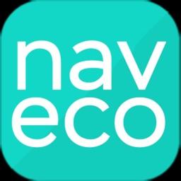 Naveco : Chauffeur privé