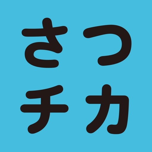 SatsuChika