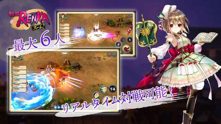 戦国RENKA ズーム! screenshot-6