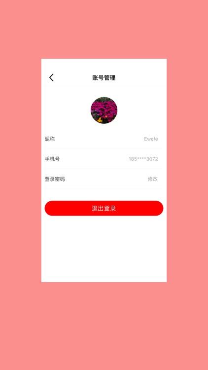 老黄历日历 screenshot-4