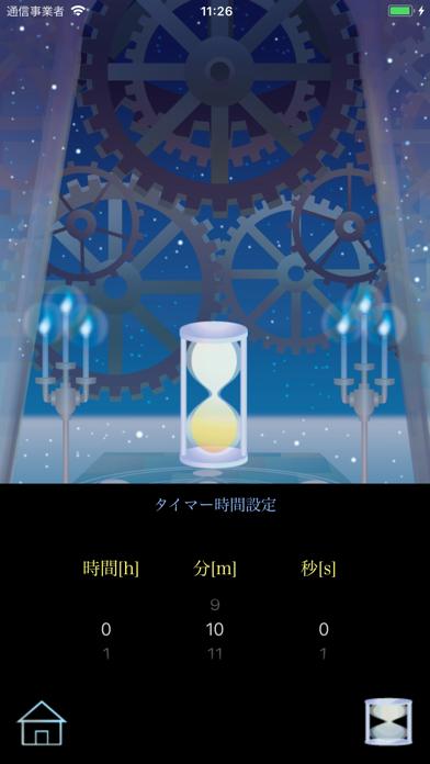 水晶時計 Crystal HourGlassのおすすめ画像7