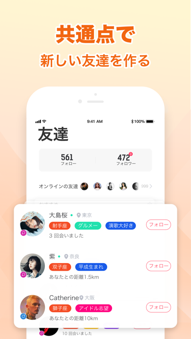 Karaparty - カラオケアプリのおすすめ画像3