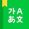 NAVER Korean Dictionary