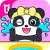 ベビーパンダのお世話:トイレトレーニング - iPhoneアプリ