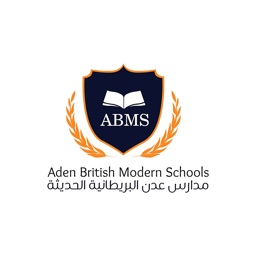 Aden British Modern schools