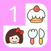 stampカレンダー - iPhoneアプリ