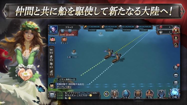 ブラックホライズン -Black Horizon- screenshot-5