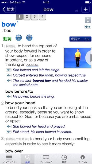 LDOCE (InApp購入版) - ロングマン現代英英辞典 ScreenShot4
