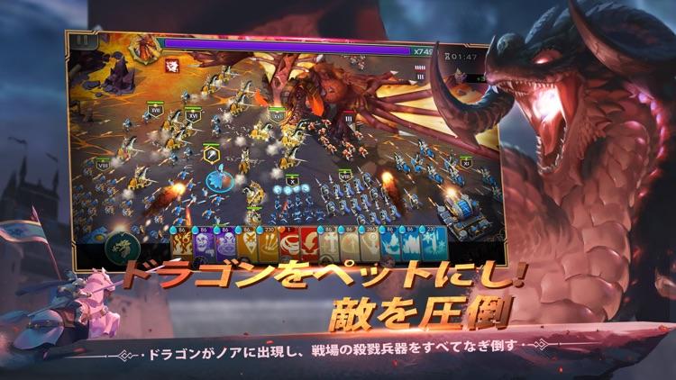 アート・オブ・コンクエスト screenshot-4