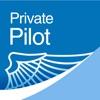 Prepware Private Pilot - iPhoneアプリ