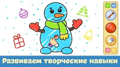 Screenshot for Раскраска: рисование для детей in Russian Federation App Store