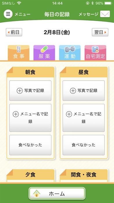TOMOCOのおすすめ画像2