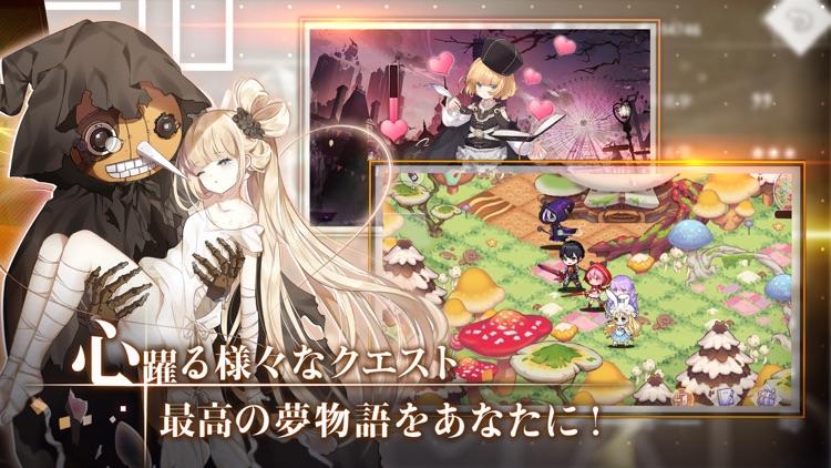 イリュージョンコネクト screenshot-3