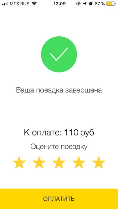 VIP-AutoСкриншоты 4