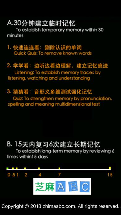 日语一级必会词汇のおすすめ画像1