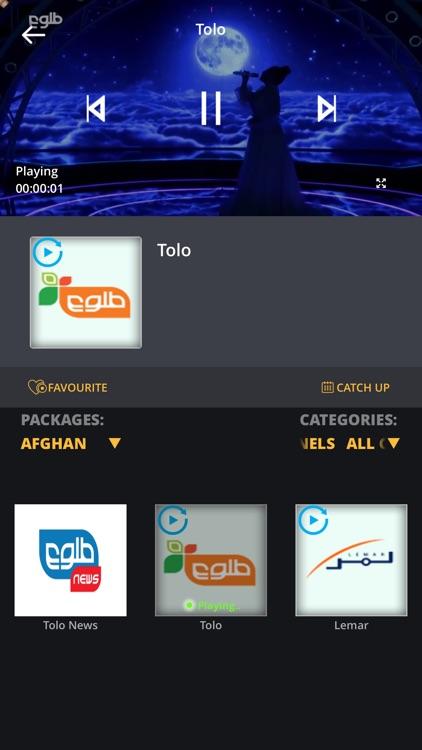 JadooTV screenshot-3