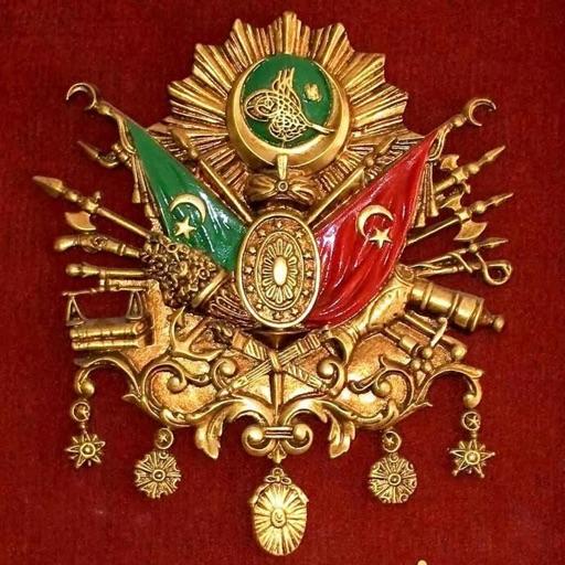 Osmanlı Tarihi Test Bankası