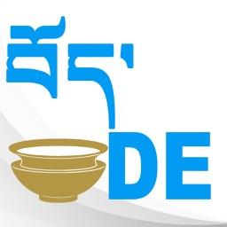 Deutsch-Tibetisches Wörterbuch