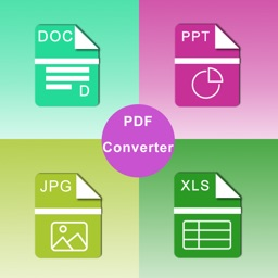 All Documents to PDF Converter