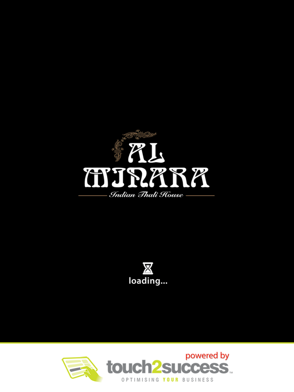 Al Minara-BB1 4LQ screenshot 5