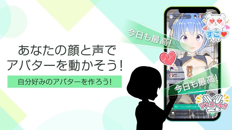 カラオケ&配信 - トピア(topia) screenshot-6