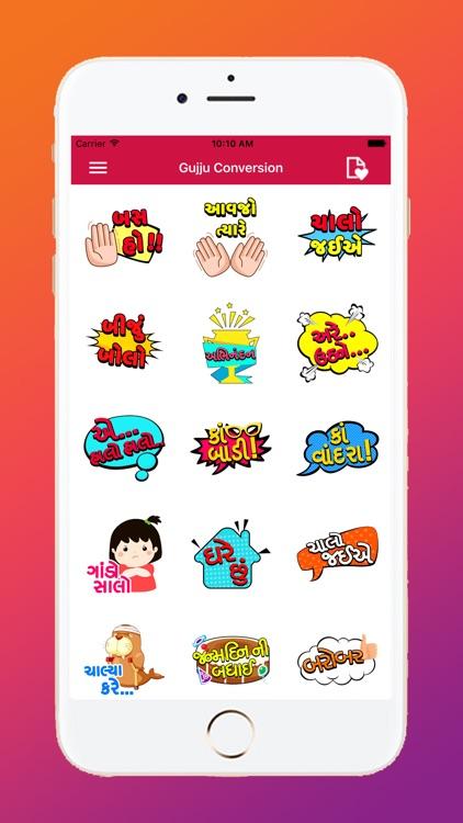 Gujarati Stickers screenshot-4