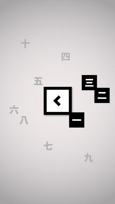 コラク (KLAC) screenshot1