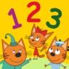 Игра Три кота 123. Учим цифры! - iPadアプリ